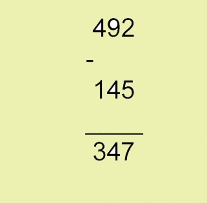 Если количество единиц в вычитаемом больше, чем в уменьшаемом,