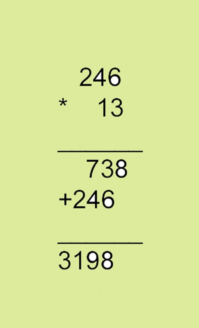 Сначала умножаем все цифры множимого на единицы множителя