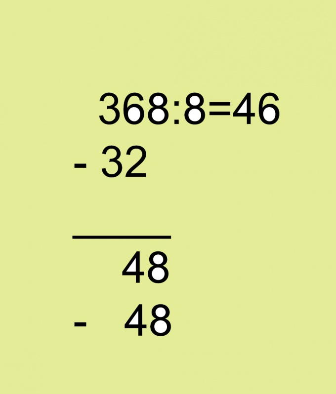 Subtract from the dividend the closest number that is divisible by the divisor without a remainder