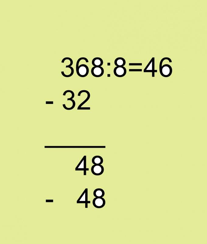 Вычтите из делимого ближайшее число, которое делится на делитель без остатка