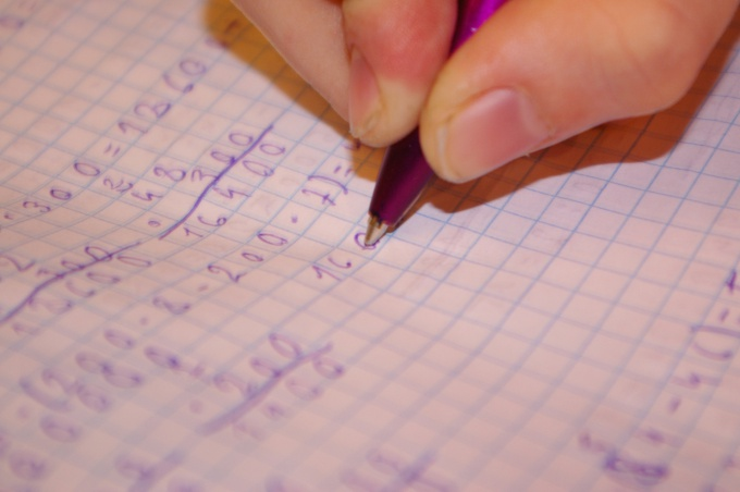 Для счета столбик не нужно ничего, кроме тетради и ручки