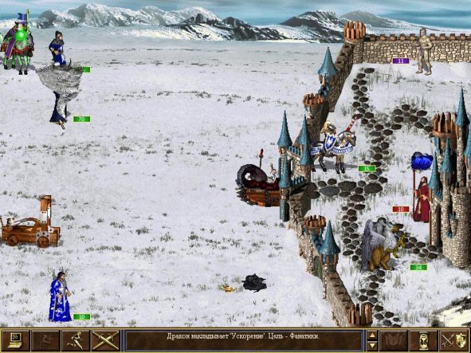 Как захватить <strong>форт</strong>
