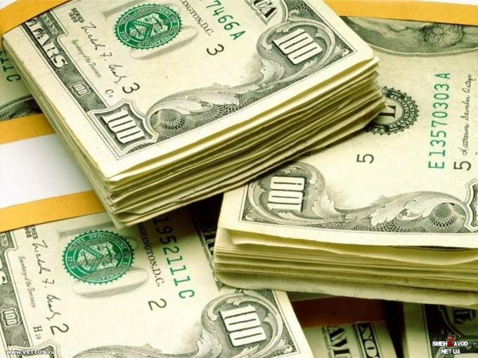 Как улучшить свое финансовое состояние