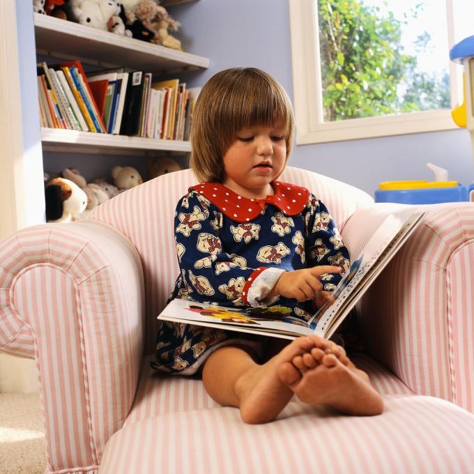 Как приучить ребёнка к книге