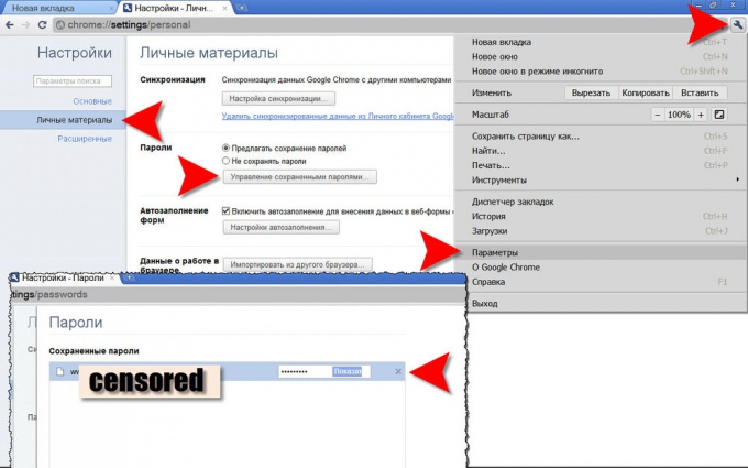 How to remove <b>password</b> login
