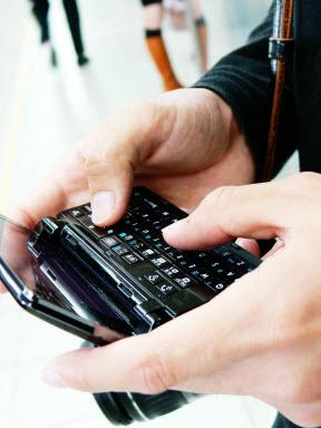 установить приложение на телефон не требует особого труда