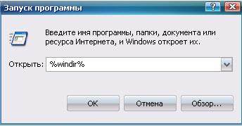 Как удалить одну <strong>операционную</strong> <b>систему</b>