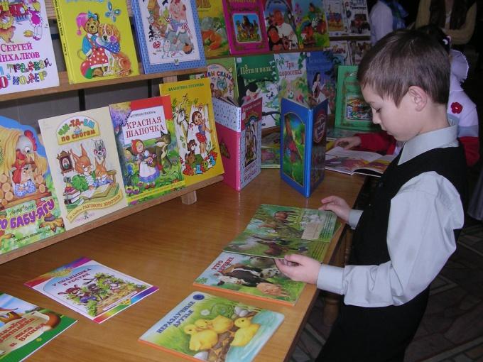 Неделя детской книги поможет приобщить детей к искусству чтения