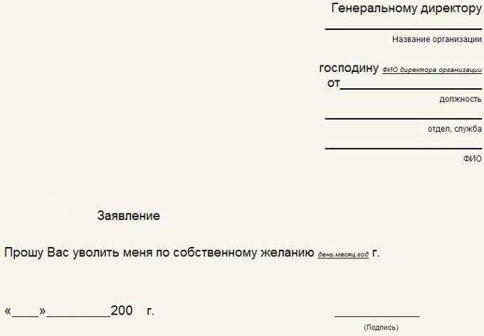 Выпуск электронной подписи для участия в торгах