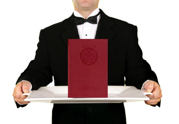 How to authenticate diploma