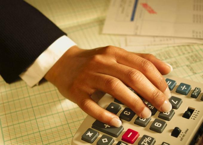 Как установить лимит в кассе