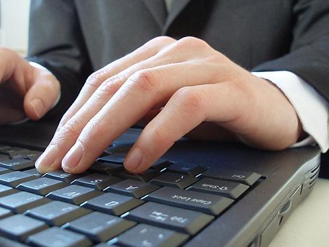 Как продать доменное имя