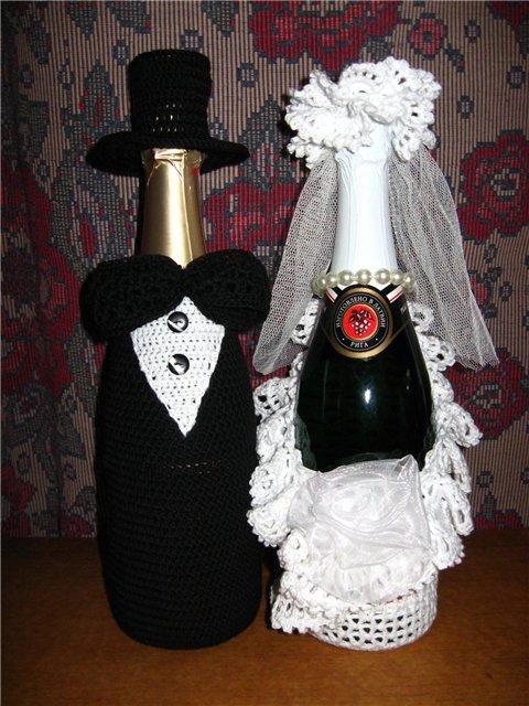 Шапка на бутылку шампанского своими руками 26