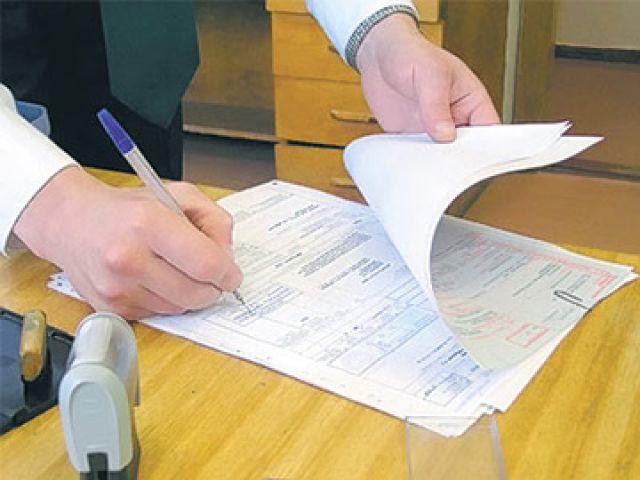 Как проверить временную регистрацию
