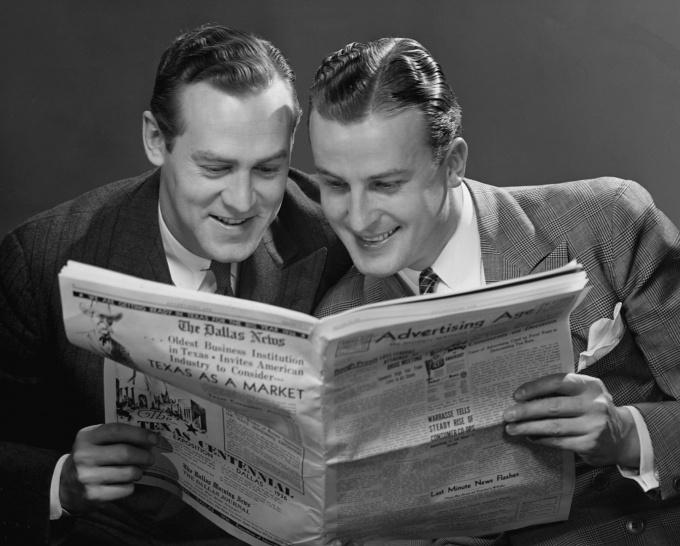 Как разместить рекламу в газете