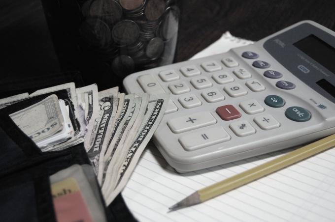 Как рассчитать налоги от заработной платы
