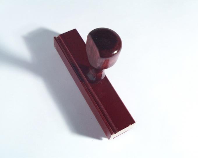 Как нарисовать свою печать