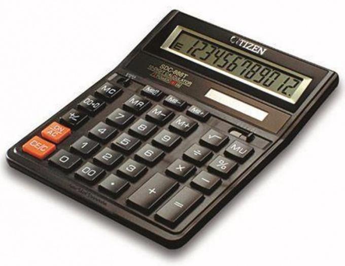 Как рассчитать компенсацию при увольнении работника