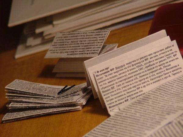 Как распечатать шпаргалки