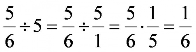 How to divide a fraction by an integer