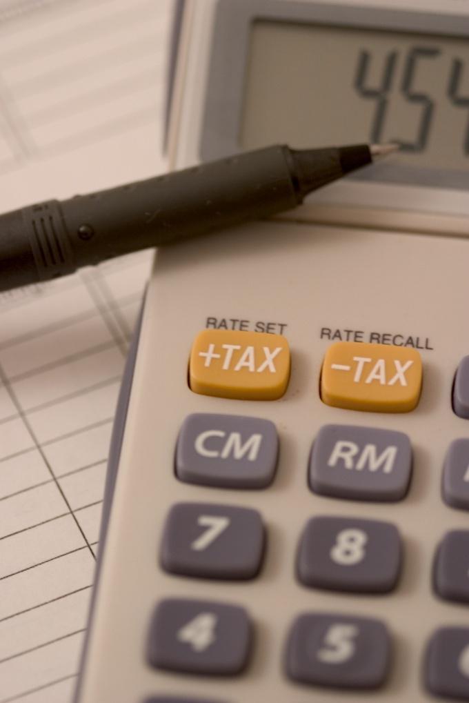 Налог на машину калькулятор