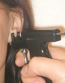 How to pierce <b>child</b> <strong>ears</strong>