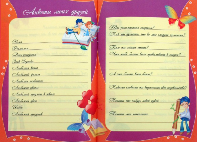 How to make a diary for girls