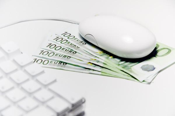 Как проверить счет в банке через интернет