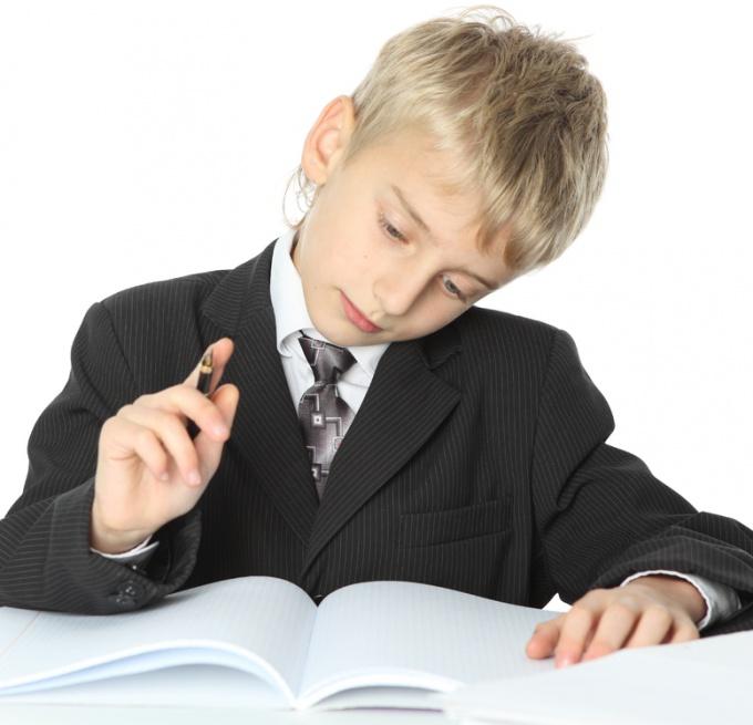 Как решать домашнее задание