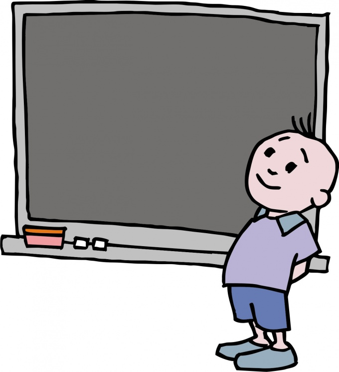 Как выучить состав чисел