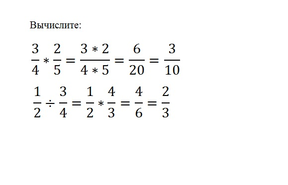 Example of multiplying and dividing fractions