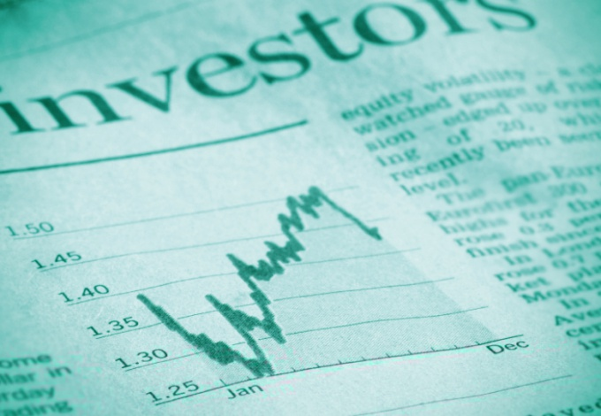 Как найти свои акции