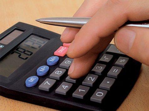 Как платить налог за <em>сдачу</em> <b>квартиры</b>