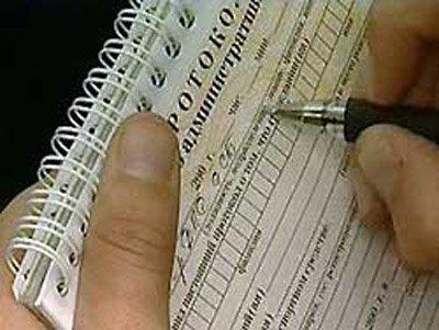 Как оплатить административный <strong>штраф</strong>