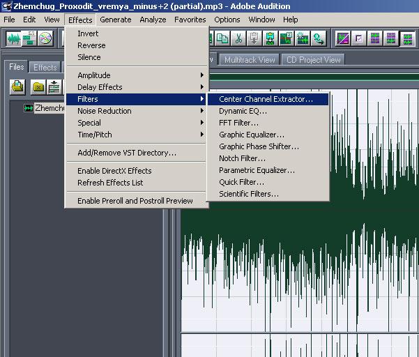 Как убрать <strong>голос</strong> из <b>музыки</b>