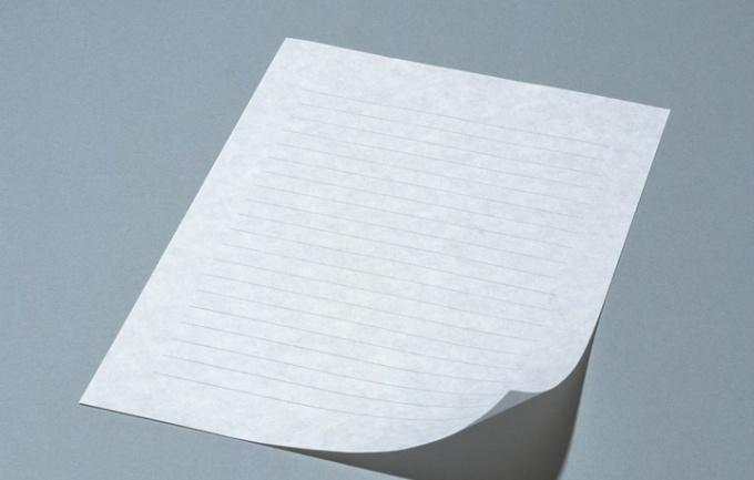 Как написать заявление на административный