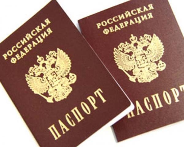 Как изменить фамилию в паспорте