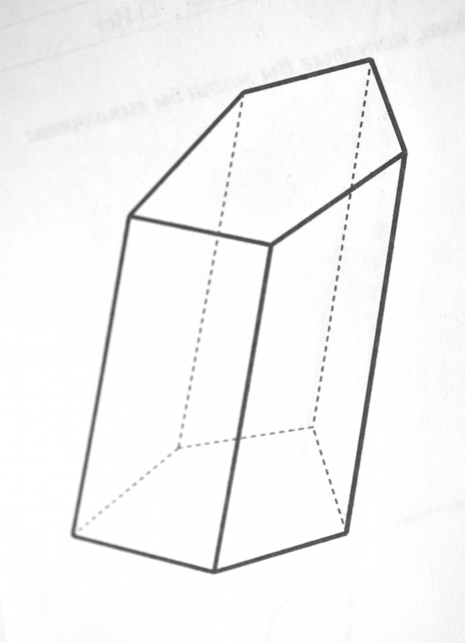The base of the prism is a polygon