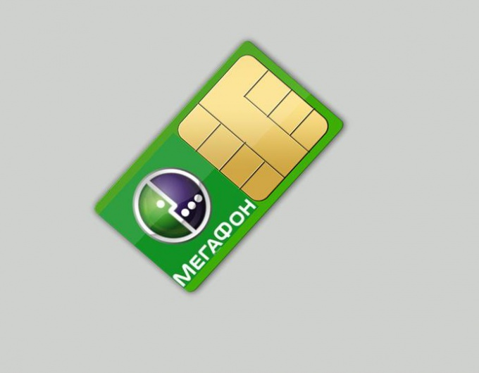 How to check the SIM-card Megaphone