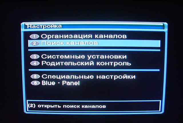 Как настроить спутниковые ТВ <strong>каналы</strong>