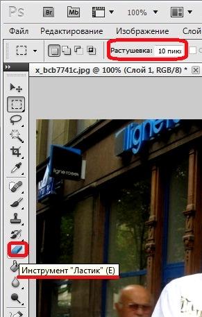 Как изменить задний фон в фотографии