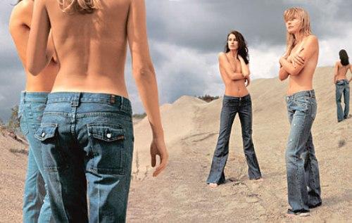 Многообразие моделей джинсов