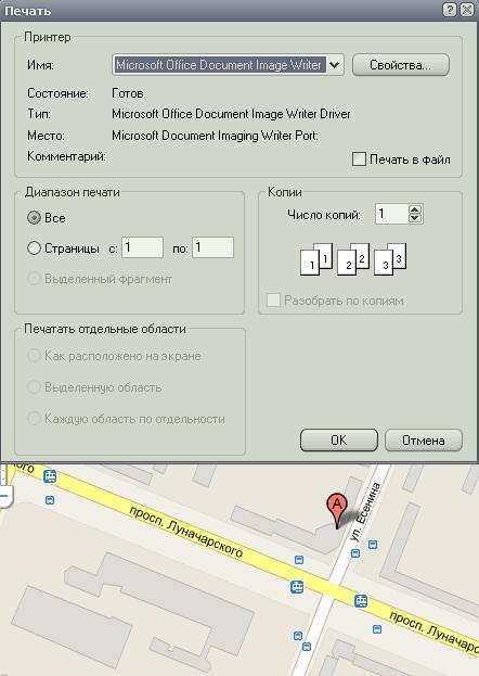 Как сохранить карту Google