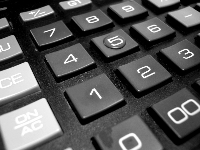 How to translate decimal numbers in the fractional