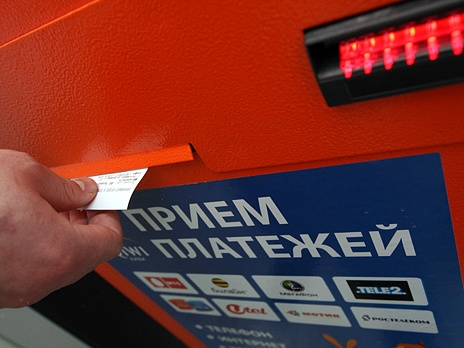 How to pay the fine without a <b>receipt</b>