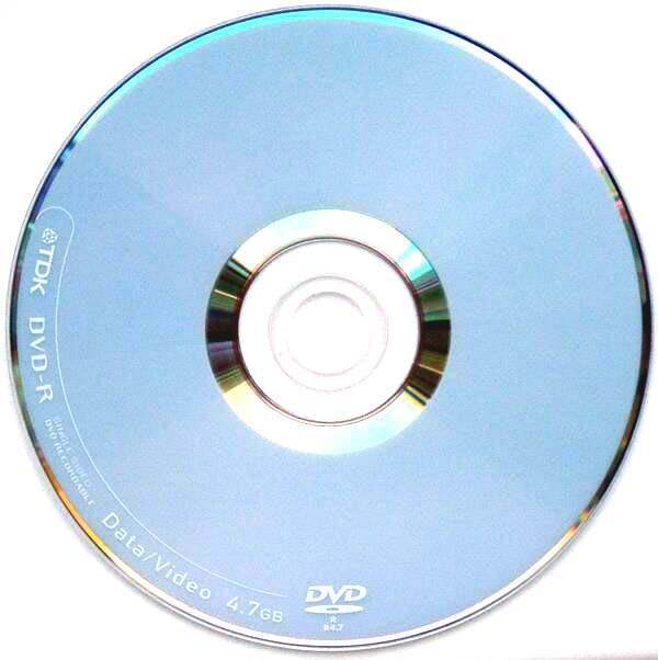 Как защитить диск
