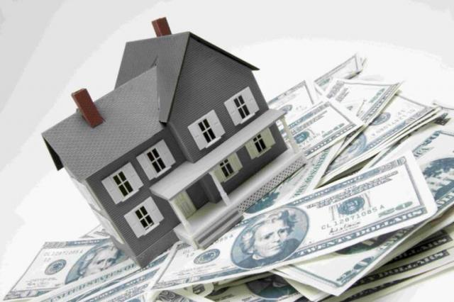 Как посчитать <b>стоимость</b> <strong>квартиры</strong>