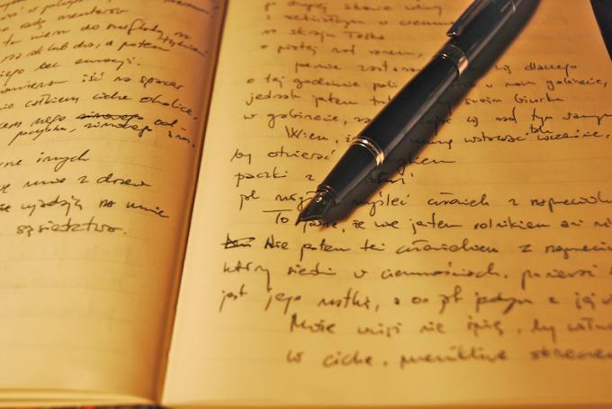 Как научиться каллиграфическому почерку