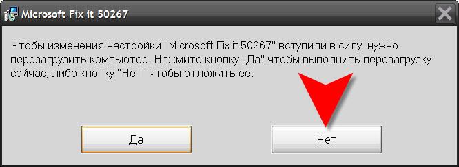 Как убрать смс-<b>активацию</b>