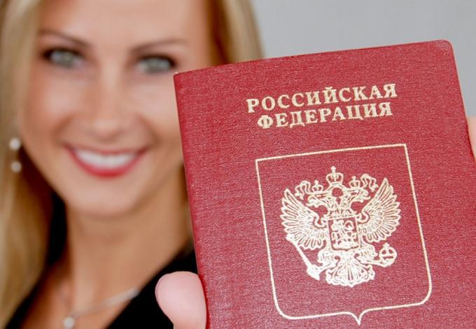 Как оформить <strong>паспорт</strong> в 14 лет